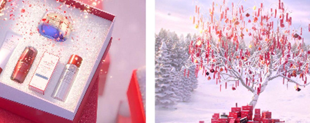 Shiseido: Make your wish come true